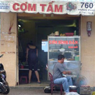 Cơm Tấm 760 – Hưng Phú