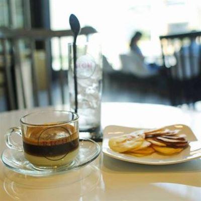 Rich Coffee & Cake